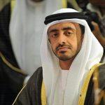 الإمارات تدين تصريحات نتنياهو بشأن ضم أراض من الضفة الغربية