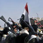 الإفراج عن أمريكي كان محتجزا في اليمن ونقله إلى سلطنة عمان