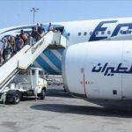 إعادة تسيير الرحلات المباشرة بين مطار القاهرة ومطارات ليبية