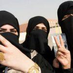 «صرخة الكرامة».. حملة مغربية لرفع معاناة الخادمات في السعودية