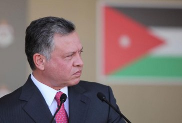 الأردن: حل الدولتين هو «الحل الوحيد» لإنهاء النزاع في فلسطين