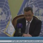 فيديو  المبعوث الأممي يسعى لاستكمال وقف إطلاق النار في اليمن