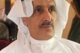 خالد الدخيل يكتب: قمة الرياض.. التصحيح