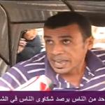من مواقع التواصل إلى الحكومة المصرية.. فيديو «خريج التوك توك» يثير عاصفة اهتمام