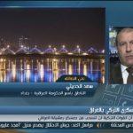 فيديو| الحكومة العراقية: توجهنا لمجلس الأمن لإصدار بيان ضد تركيا لسحب قواتها
