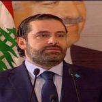 فيديو | الحريري يعلن تأييده لترشيح ميشال عون لرئاسة لبنان