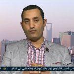 فيديو| محلل: الغارات الأمريكية على الحوثيين تحول خطير في حرب اليمن