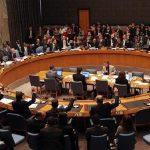 مطالبة مجلس الأمن بالتحضير الجدي لعقد مؤتمر دولي للسلام