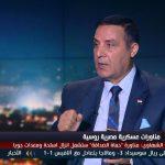 فيديو| خبير عسكري: مصر تحارب الإرهاب بالإنابة عن العالم كله