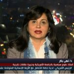 فيديو  أسباب منعأمريكا 108 ملايين دولار عن مصر منذ ثورة 30 يونيو