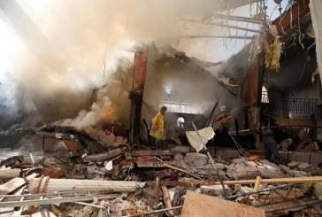 مقتل 4 من تنظيم القاعدة في ضربات جوية وسط اليمن