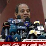فيديو  السيسي: مصر حريصة على ترسيخ التعاون المشترك مع السودان