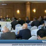فيديو| مصر تحتضن مؤتمرا بحثيا لمناقشة القضية الفلسطينية وإنهاء الانقسام