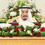 قرارات مهمة لمجلس الوزراء السعودي برئاسة خادم الحرمين