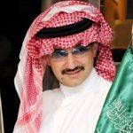 الوليد بن طلال: «تنمية السعودية 2030» رسالة طمأنة من المستقبل