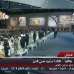 فيديو| برلماني مصري يحكي كيف نجح في تخطي أزمة النشيد الوطني