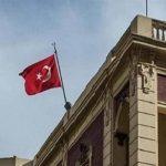 تظاهرة امام السفارة التركية ببغداد تنديدا بوجود قوات تركية في العراق