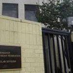 قصف بالهاون يستهدف السفارة الروسية في سوريا.. ولا إصابات