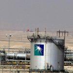 الشوري السعودي يطالب هيئة السوق المالية بدراسة أثر طرح أرامكو على السوق المحلية