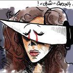 بنسبة 53%.. ارتفاع معدلات العنف ضد المرأة الأردنية خلال 2016