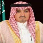 «خبراء السياحة العرب»: هيئة الترفيه بالرياض تسهم في «تنمية السعودية 2030»