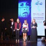 صور  «الآن يمكنهم المجيء» يفوز بجائزة مهرجان عنابة للفيلم المتوسطي