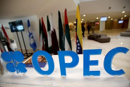 مصدر: لجنة أوبك والمستقلين توصي بإبقاء حجم خفض إنتاج النفط دون تغيير