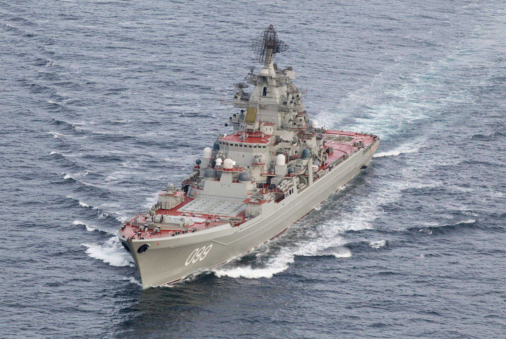 REFILE - CORRECTING TYPE OF SHIPA photo taken from a Norwegian surveillance aircraft shows Kirov-class cruiser Peter the Great in international waters off the coast of Northern Norway on October 17, 2016. 333 Sqaudron, Norwegian Royal Airforce/NTB Scanpix/Handout via Reuters ATTENTION EDITORS - THIS IMAGE WAS PROVIDED BY A THIRD PARTY. FOR EDITORIAL USE ONLY. NORWAY OUT.
