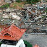 إصابة سبعة أشخاص وانقطاع الكهرباء جراء زلزال قوي غربي اليابان