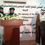 طالبان تنفي لقاء ممثلين للحكومة الأفغانية في الدوحة