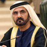 محمد بن راشد يصدر قانونا بإنشاء أكبر مكتبة عربية