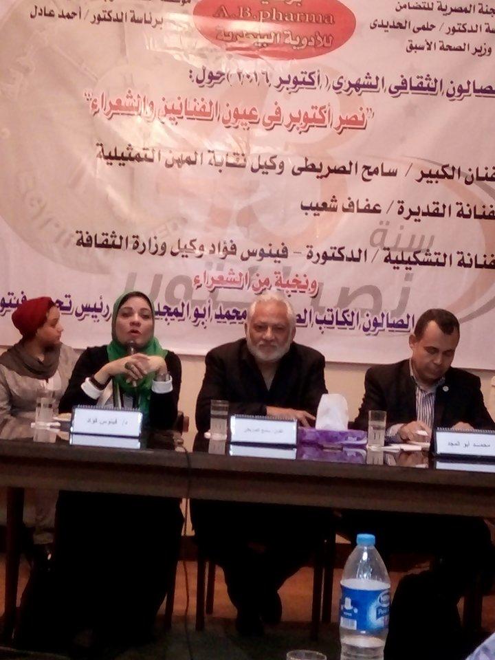 من صالون اللجنة المصرية للتضامن