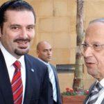فيديو| الحريري مضطر لترشيح ميشال عون لرئاسة لبنان