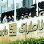 «سوناطراك» الجزائرية تمنح «جيه.جي.سي» اليابانية عقد غاز بقـ1.4 مليار دولار