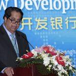 بنك «تنمية بريكس» يزيد قيمة قروضه لـ2.5 مليار دولار العام المقبل