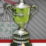 تعرف على جدول مباريات الدور التمهيدي الأول لكأس الكرة المصرية