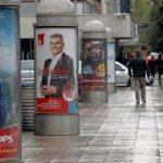 فوز الحزب الحاكم الموالي للغرب في انتخابات الجبل الأسود