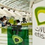 اتصالات مصر تحصل على 10 ميجاهرتز بموجب رخصة الجيل الرابع