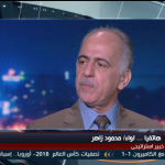 فيديو| خبير استراتيجي: الاتهام الإثيوبي لمصر مجرد شائعة أمريكية