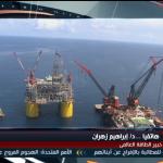فيديو| خبير طاقة: «البترول المصرية» لا تعرف حقيقة وقف الشحنة السعودية