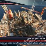 فيديو| «البترول» المصرية تنفي وجود أزمة: شحنة نوفمبر في موعدها