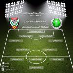انطلاق مباراة السعودية والإمارات في تصفيات كأس العام.. إليكم تشكيل المنتخبين