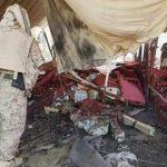 انفجار يقتل ستة في مجلس عزاء بمدينة مأرب اليمنية