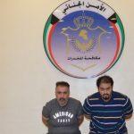 زوج «المهرة البحرينية» رهن الاعتقال بتهمة «تجارة المخدرات»