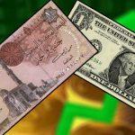 «المركزي» المصري يثبت الدولار مجددا عند 8.88 جنيه