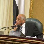 النواب المصري: الدعوة للاستفتاء على التعديلات الدستورية منتصف أبريل