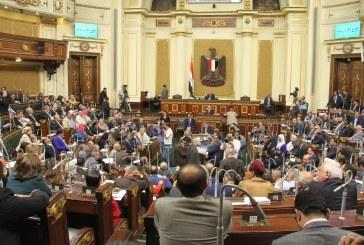 نائب مصري يسعى لتعديل دستوري يرفع القيد على فترات الرئاسة