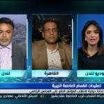 فيديو|خبراء: الغويل انتهز توتر الأوضاع الليبية للعودة إلى السلطة بالسلاح
