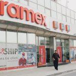 أرامكس دبي تؤسس مشروعا مشتركا للتجارة الإلكترونية مع البريد الأسترالي