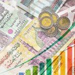 استطلاع: الاقتصاد المصري سينمو 3.5% في 2016-2017 دون توقعات الحكومة